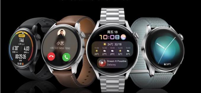 华为watch3和watch3pro哪个好_华为watch3和watch3pro参数对比