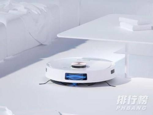 2021年618有哪些扫地机器人值得入手_618扫地机器人性价比排行