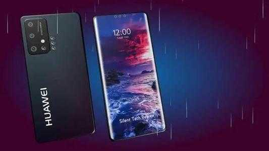 华为p50pro手机图片_华为p50pro手机价格及图片
