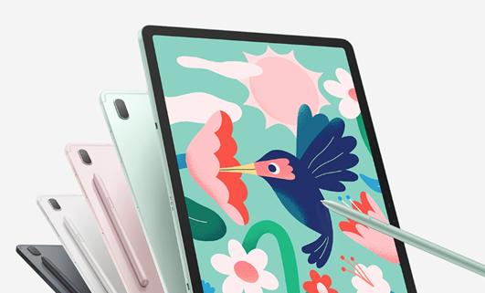 三星Galaxy Tab S7 FE参数_三星Galaxy Tab S7 FE参数配置