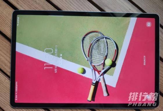三星Galaxy Tab S7 FE值得买吗_三星Galaxy Tab S7 FE是智商税吗
