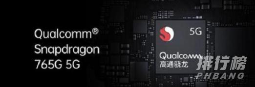 天玑800u属于骁龙多少_天玑800u处理器性能测评