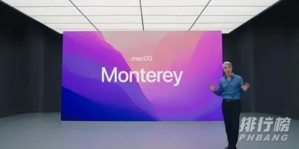 macos monterey描述文件下载_macos monterey描述文件下载地址