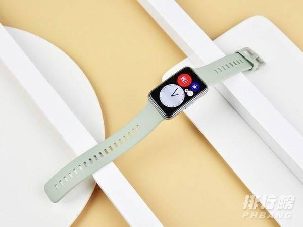 华为fit智能手表怎么样_华为fit智能手表好不好