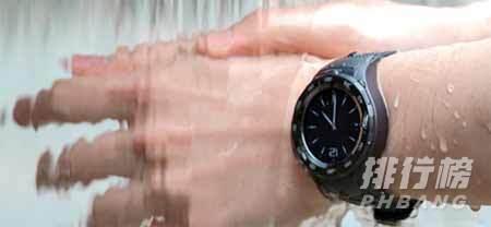 华为watch3pro防水吗?防水等级多少