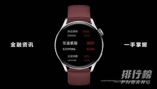 华为watch3固件升级_华为watch3固件升级教程