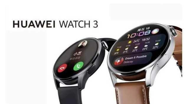 华为watch3和3pro哪个值得买_华为watch3和3pro测评
