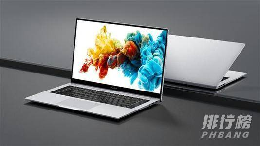2021适合大学生的笔记本电脑推荐_适合大学生笔记本电脑排行榜
