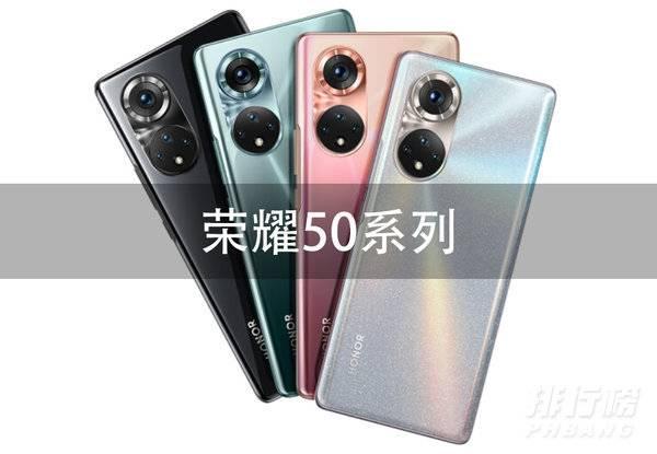 荣耀50pro支持无线充电吗_支持反向充电吗
