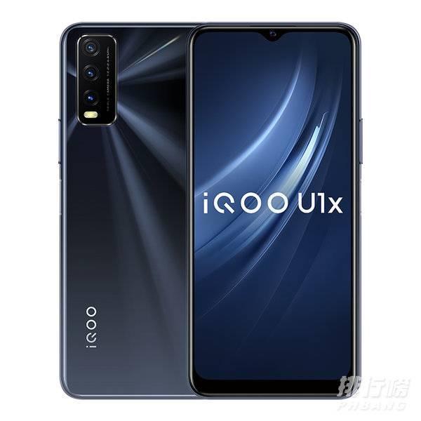 1200元左右性价比最高的手机有哪些_1200左右性价比最高的手机推荐