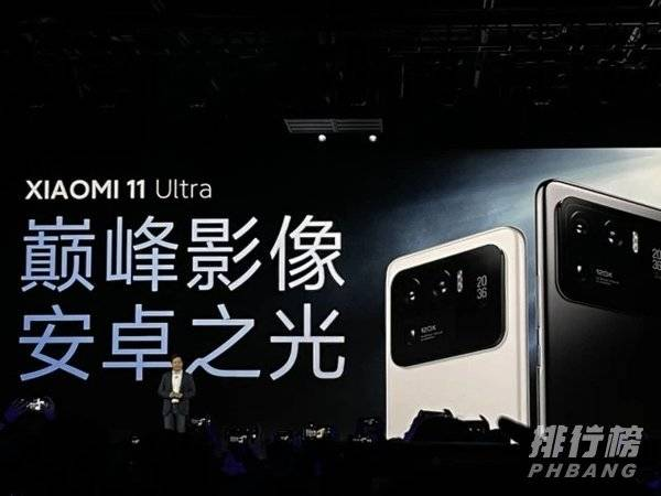 小米mix4参数配置详细_小米mix4手机参数详细评测
