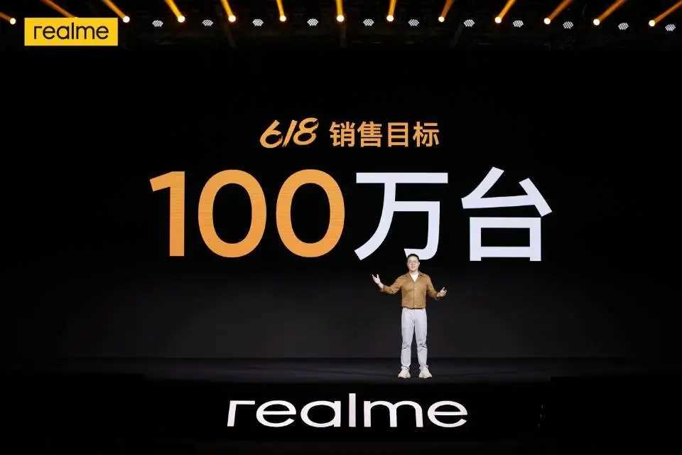 realmeX9pro最新消息_realmeX9pro什么时候发布