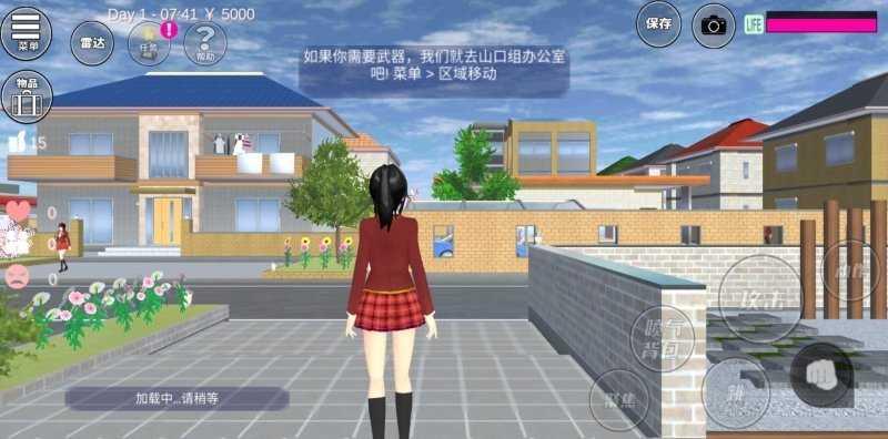 樱花校园模拟器的鬼屋在哪_樱花校园模拟器鬼屋