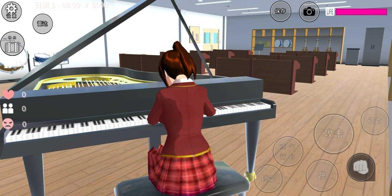 樱花校园模拟器孤儿院在哪_樱花校园模拟器孤儿院位置
