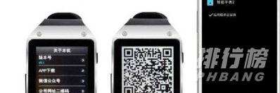 华为watch3pro可以连接苹果手机吗_华为watch3pro连接苹果手机教程