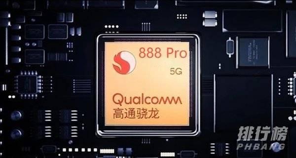骁龙888pro最新消息_骁龙888pro怎么样