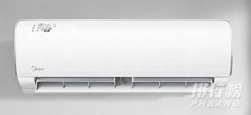 美的空调哪个系列好_美的空调哪个系列性价比最高