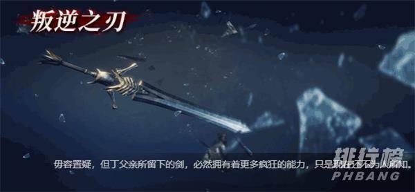 鬼泣巅峰之战武器排行榜_鬼泣巅峰之战武器推荐