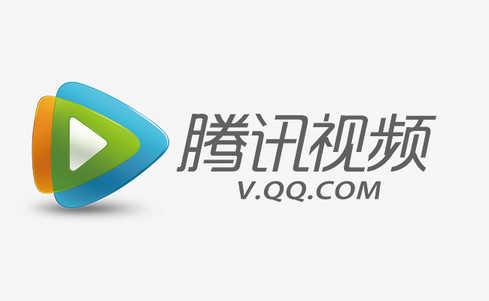 騰訊視頻VIP年卡限時98元(3.9 折)
