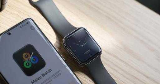 魅族全智能手表评测_魅族全智能手表评测表现