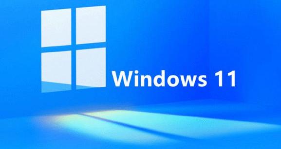 window11什么时候出来_window11发布时间
