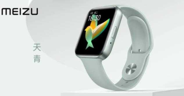 魅族全智能手表价格_魅族全智能手表最新价格