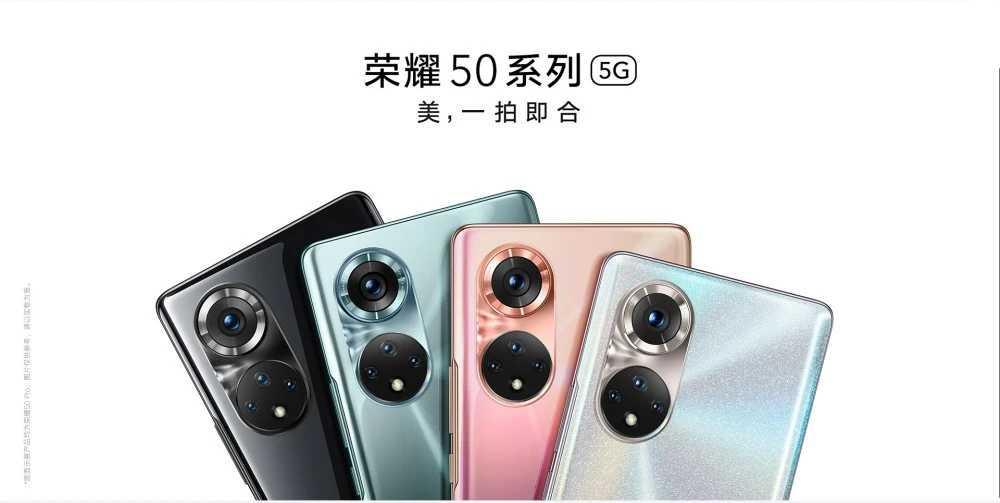 荣耀50开箱视频_荣耀50全面评测