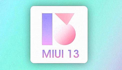 小米miui13支持机型有哪些_小米miui13支持机型详细