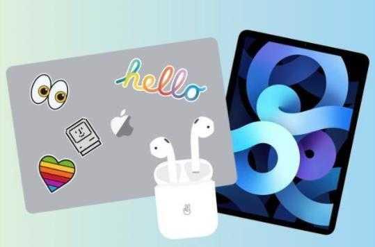 苹果返校季优惠2021时间_苹果返校季优惠2021最新消息