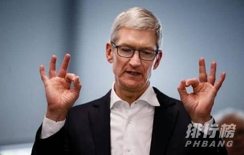 iPhone13最新官方消息_iPhone13库克自曝消息