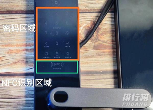 小米智能门锁pro怎么充电_小米智能门锁pro充电方法