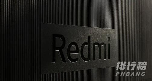 红米max86接口有什么_红米max86接口