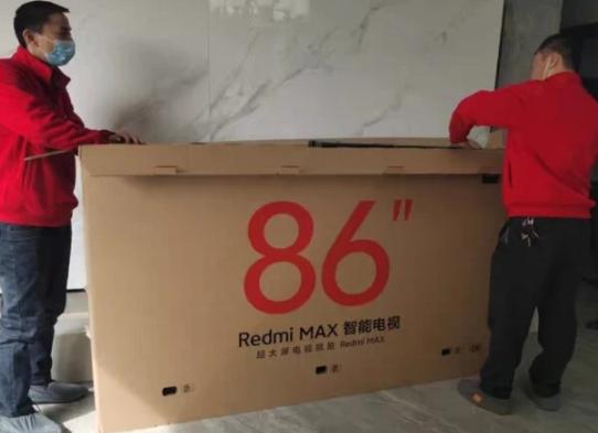 红米max86寸怎么样_红米max86寸好不好