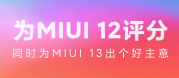 小米miui13隐藏应用图标_小米miui13隐藏应用图标方法