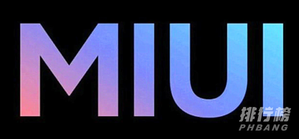 miui13是安卓11吗_miui13是不是安卓11