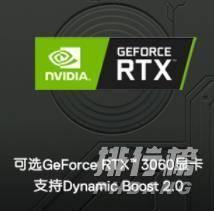戴尔G15和联想r9000p