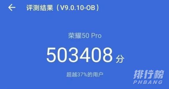 荣耀50pro和nova8pro哪个好_荣耀50pro和nova8pro有什么区别