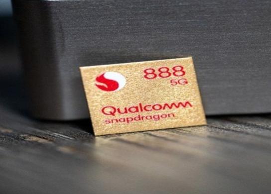 骁龙888plus最新消息_骁龙888plus处理器代工