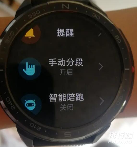 荣耀手表gspro能发微信吗_荣耀手表gspro能不能发微信