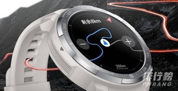荣耀手表gspro上市时间是什么时候_荣耀手表gspro上市时间