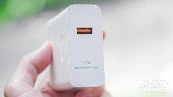 荣耀50pro送充电器吗_荣耀50pro手机包装里面有充电头吗