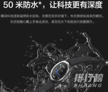 荣耀手表gspro防水怎么样_荣耀手表gspro防水等级