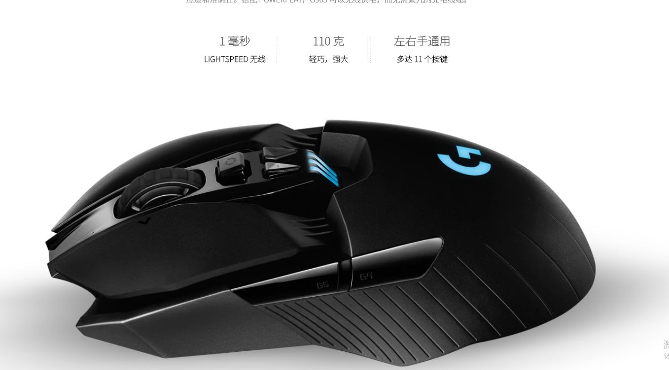 无线游戏鼠标推荐2021_无线游戏鼠标推荐2021