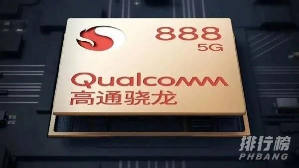 骁龙778g相当于骁龙8系列哪个_骁龙778g相当于骁龙8系列什么处理器