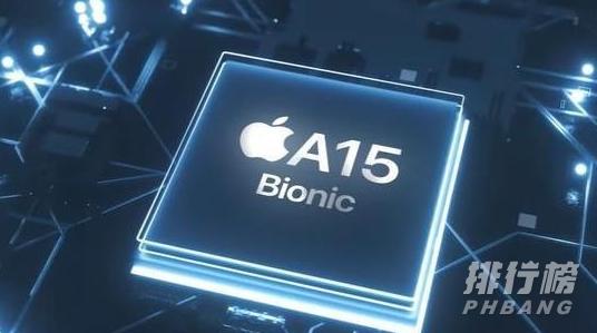 苹果a15处理器参数_苹果a15处理器参数详情