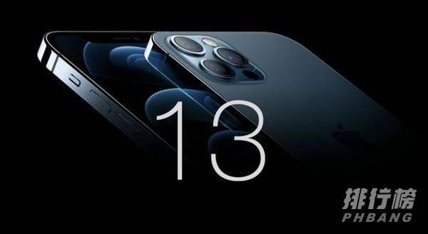 库克首次回应iPhone13的细节_iphone13官方最新消息
