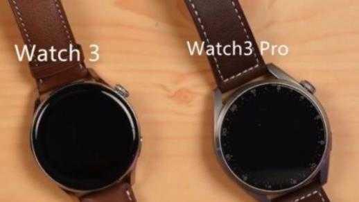华为watch3pro和watch3区别_华为watch3pro和watch3有什么不同