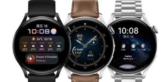 华为watch3pro和watch3区别_华为watch3pro和watch3参数对比