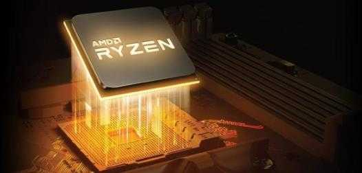 zen4处理器最新消息_zen4处理器消息曝光