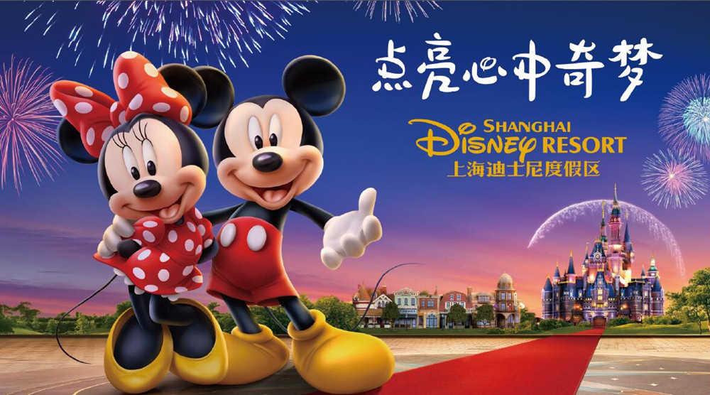 上海迪士尼乐园游玩攻略一日游_ 上海迪士尼攻略(非常详细)